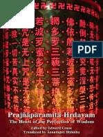 Prajnaparamita Hrdaya
