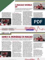 Iame and the Macao World Championship
