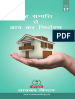 Assessment of Income From House Property Hindi