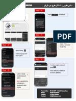 Sindhi Keyboard User Manual