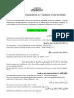 Quran Hadith