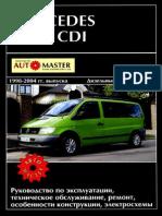 Mersedes Benz Vito 1998 2004