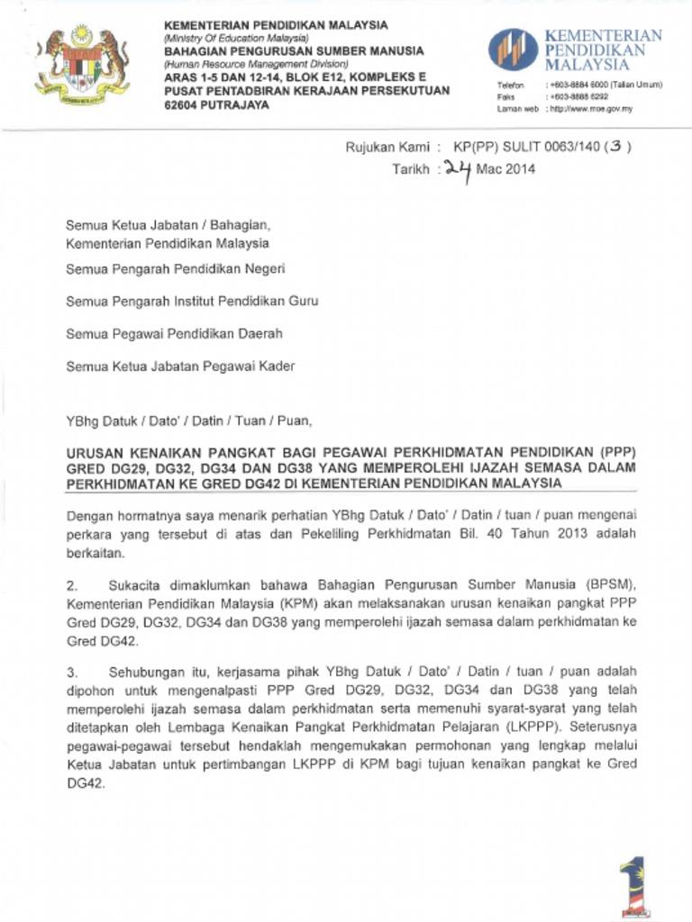 Surat Makluman Kenaikan Pangkat Ke Dg42