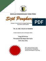 cth sijil ajk pibg