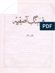 00512_Farhang_Asifiya_2