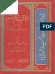 00522 Manaqib e Imam e Azam Ur