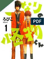 Tonari No Kaibutsu-Kun Volume 1