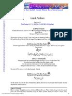 Ainul Arafeen 12