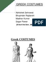 Greek Clothing (1)