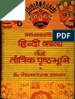 Madhyakalina Hindi Kavyi Ki Tantric Prishtha Bhumi - Vishwambhara Nath Upadhyaya