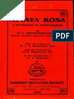 Avyaya Kosa - Srivatsankacharya