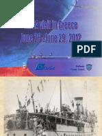 Συστήματα έκδοσης εισιτηρίων στην ελληνική ακτοπλοΐα