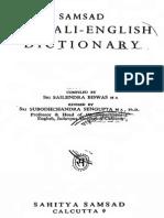 Bangla Dictionary Pdf