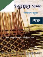Nirbachito Premer Golpo by Biprodas Borua