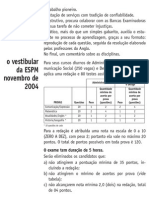 ESPM _2005