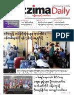 Mizzima Newspaper Vol.3 No.21 (28!3!2014) PDF