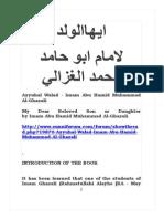 Ayyuhal Walad by Imam Abu Haamid Muhammad AlGhazali Oh My Child