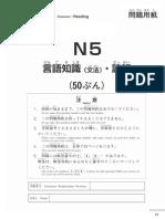 N5 Grammar