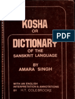 Kosha or Dictionary of the Sanskrit Language - Amara Singh