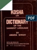 Kosha or Dictionary of the Sanskrit Language - Amara Singh
