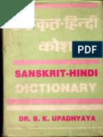 Sanskrit Hindi Dictionary - Dr B. K. Upadhyaya.pdf