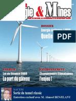 Magazine Scientifique Marocaine parlant de l'energie au maroc 2009