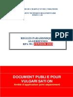 rpa99_v2003