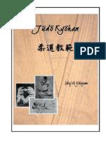 Sakujiro Yokoyama_Judo Kyohan