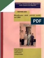 Attivita Gruppo Di Solidarieta 2004