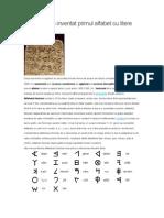 Fenicienii Au Inventat Primul Alfabet Cu Litere