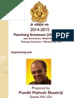 2014-15 Panchanga Sravana for Jaya Samvatsara Shaka year 1936, Vikrami Samvatsara Plavanga 2071 for USA/Canada.