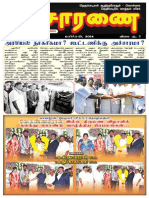 Puduvai Visaranai 31st Issue