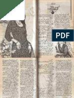 Ik Ada Thi Ye by Mumtaz Kanwal Urdu Novels Center (Urdunovels12.Blogspot.com)