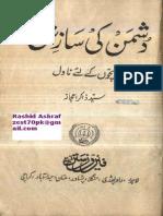 Dushman Ki Sazish-Syed Zakir Ejaz-Feroz Sons-1971