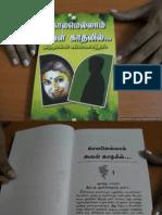 AKm-Kalamellam Aval Kadhalil