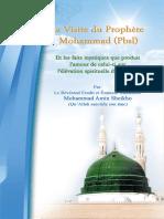 La visite du prophète Mohammad (Pbsl)