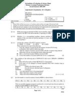 Question Paper of BITS Pilani WILP - 2007