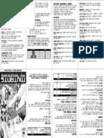 Mutant & Machinegun v1-3 Pocketmod