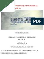 'OUMDATOUL AHKAM EXPLIQUE PAR SHEIKH AL 'UTHAYMINE – HADITH N°3