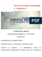 'OUMDATOUL AHKAM EXPLIQUE PAR SHEIKH AL 'UTHAYMINE – HADITH N°1