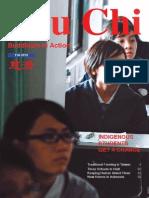 TCQ Fall 2013.pdf