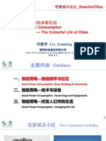 Us en Us Grid Wise Intelligent Power w53 Liu Jianming City