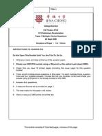 2009 H2 Physics - HCI