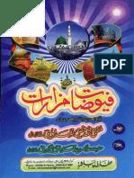 Fuyuzat e Mazarat by Faiz Ahamd Owaisi