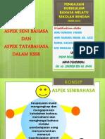 Contoh Aktiviti Aspek Seni Bahasa & Tatabahasa
