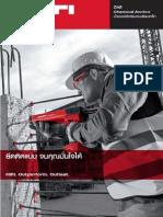 Brochure Chemical Anchor 3