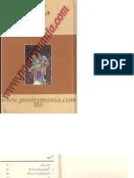 Erwin Kreyszig 8th Edition Solution Pdf