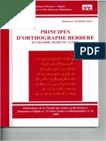 Principes d'orthographe berbère en graphie arabe ou latine Mohamed ELMEDLAOUI