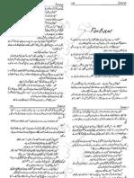 Mohabbat Hai Hamare Paas by Subas Gul Urdu Novels Center