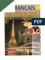 francais_eto_prosto_2003_no02.pdf